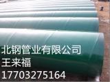 燃气工程用管燃气管道3pe加强级防腐螺旋钢管无缝钢管
