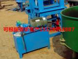 小型水泥制砖机机械,六角护坡砖机器厂家直销