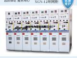 XGN2-12智能型固体绝缘环网柜\10KV高压开关柜