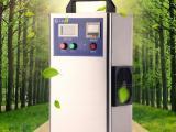 医用杀菌消毒机 空气净化机  果蔬解毒机家用活氧机