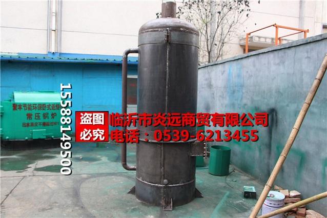 控大众浴池专用锅炉图片