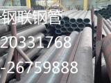 12crmog高压锅炉管供应商