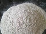橡胶隔离剂用膨润土