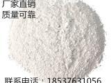 信和厂家直销肥料饲料用膨润土粉 膨润土颗粒 颗粒膨润土