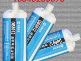 双键DB8012环氧结构胶