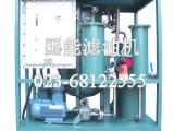 供应国能TYEX防爆型透平油真空滤油机