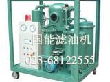 供应国能TYAH高粘度油真空滤油机