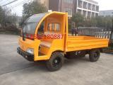 3吨电动货车
