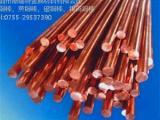 深圳紫铜棒,T2导电紫铜圆棒