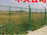 勾花 球场护栏网 体育场围网 球场防护网