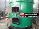 生物质大功率供暖养殖烘干热水锅炉