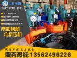 丰腾带肋钢筋冷挤压机-建筑专用电动液压泵使用技巧
