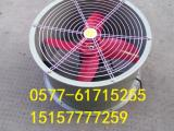 超低噪音轴流风机GRADZ-2.8-0.18kW
