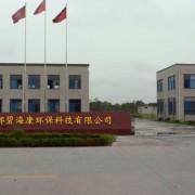 成都碧海康环保科技有限公司的形象照片