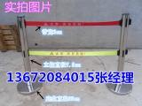 5米双层不锈钢拉带围栏价格/营业大厅专用