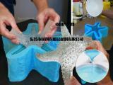 耐高温不烧模模具专用硅胶厂家/液体硅胶