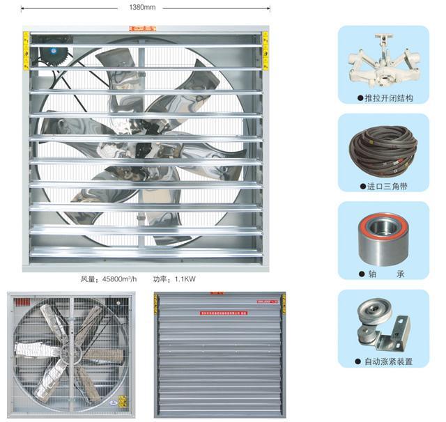 温室大棚排风负压风机安装方法