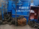 科建提供刮板输送机  专业制造
