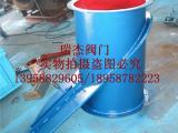 RM309密闭式斜插板阀 密闭式闸板阀 手动斜插板阀