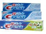 地摊牙膏生产批发厂家