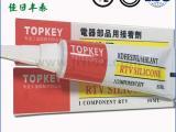 单组份室温硫化硅橡胶 rtv有机硅胶 粘接单组份硅胶