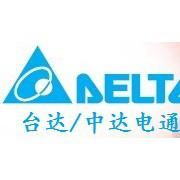 武汉宇峰力达电气自动化有限公司的形象照片