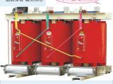 干式变压器SCB10/环氧树脂浇注干变\50KVA干变