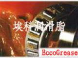 高温轴承润滑脂