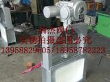 DLMD单向电动插板阀 电动螺旋闸门 方形插板阀