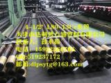 现货L-13Cr石油套管/油管光管,80SS油管接箍/短节