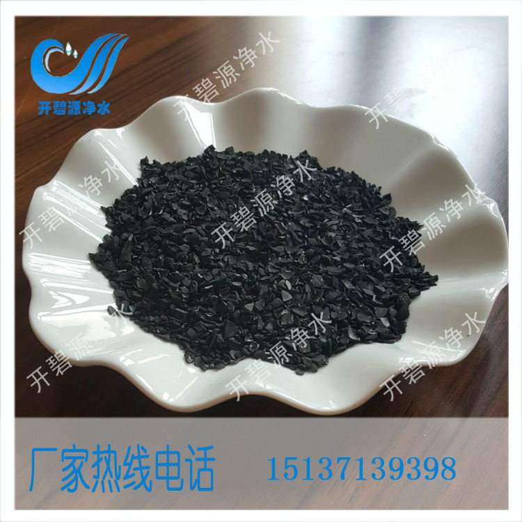 高品质果壳活性炭用于多介质过滤器吸附剂厂家价