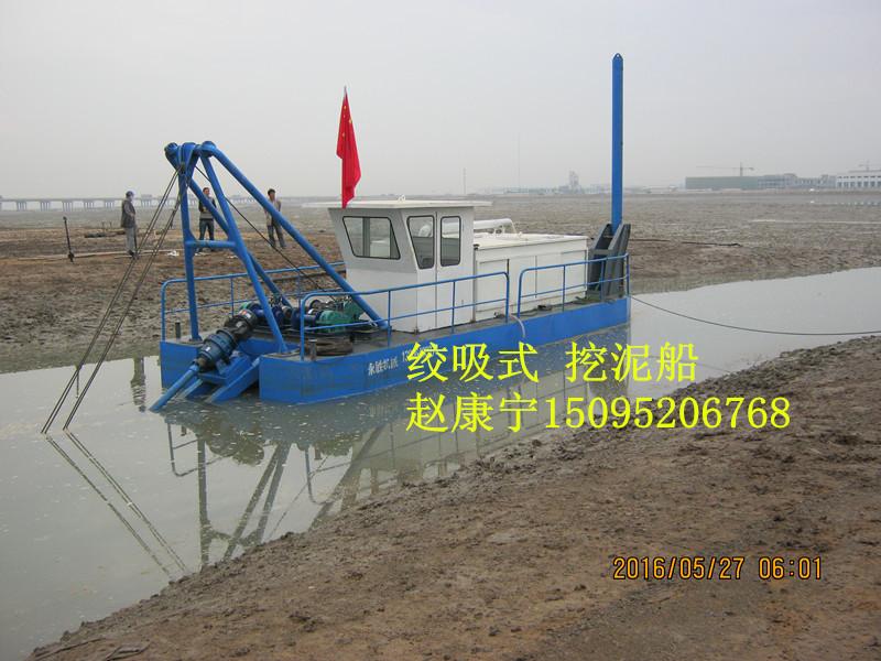 小型河道清淤挖泥船,城市环保清淤船