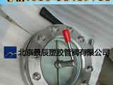 DN150带刮板设备视镜 带刮刀工业视镜