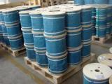 原装日本进口7*7不锈钢钢丝绳 包胶钢丝绳