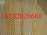 金属装饰网,走廊装饰网,金属扣帘网,可定制
