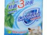 高质量AAA舒肤佳香皂