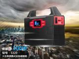小功率小型太阳能照明系统,神贝太阳能小系统S320厂家直销