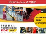 【机加工车间耐磨地板翻新改造】装配车间抗压地板翻新改造怎么做