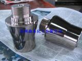 供应中磷环保抗腐蚀光亮型化学镀镍液