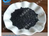 纯净水处理净化用2-4mm椰壳活性炭吸附剂直销价
