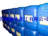 供应化学镀镍添加剂EN808