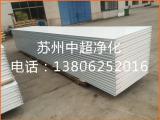 彩钢板 彩钢板价格 彩钢板规格 净化彩钢板