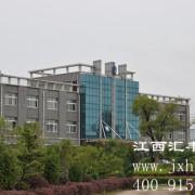 江西汇丰管业有限公司的形象照片