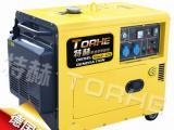 静音式6KW柴油发电机(静音)