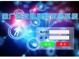 视频联网报警系统解决方案