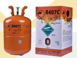 供应巨化R407C制冷剂