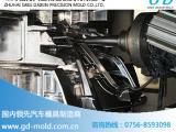 汽车模具加工,格力大金全系列日本进口设备