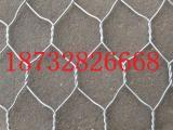 镀锌石笼网 耐腐蚀包塑石笼网 实体厂家 可定制