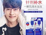 韩国进口护肤品:海外直购原装进口