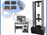 专业供应刹车片检测设备、刹车片剪切检测设备、刹车片实验室仪器